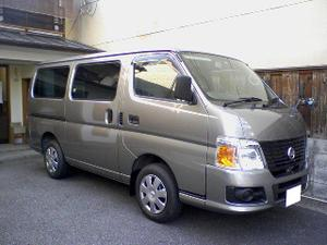 Cahgm5lx