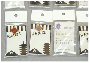 Kawaii16051827