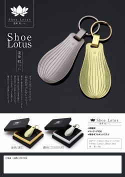 Shoelotus