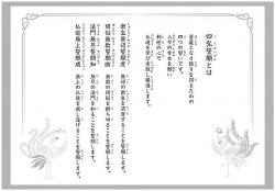 Photo_20200511162401